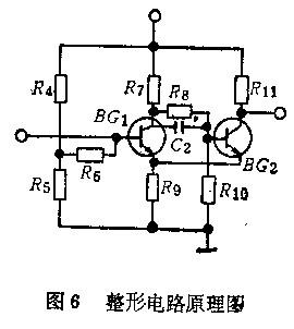绕线机的整形电路原理